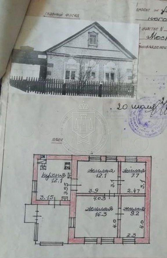 Продажа  дома Центрально-Мариупольская, 75