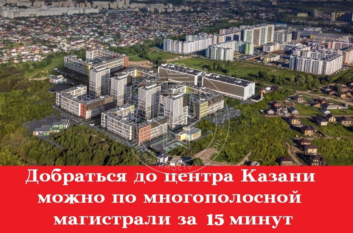 Продажа 1-к квартиры Азата Аббасова ул, 9