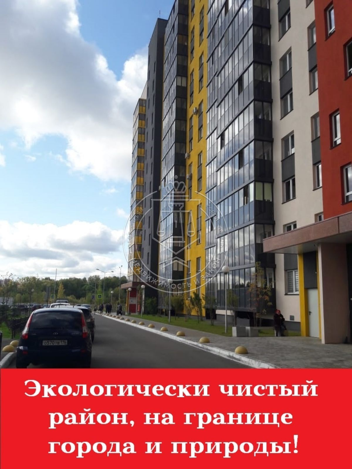 Продажа 2-к квартиры Натана Рахлина ул, 15.2
