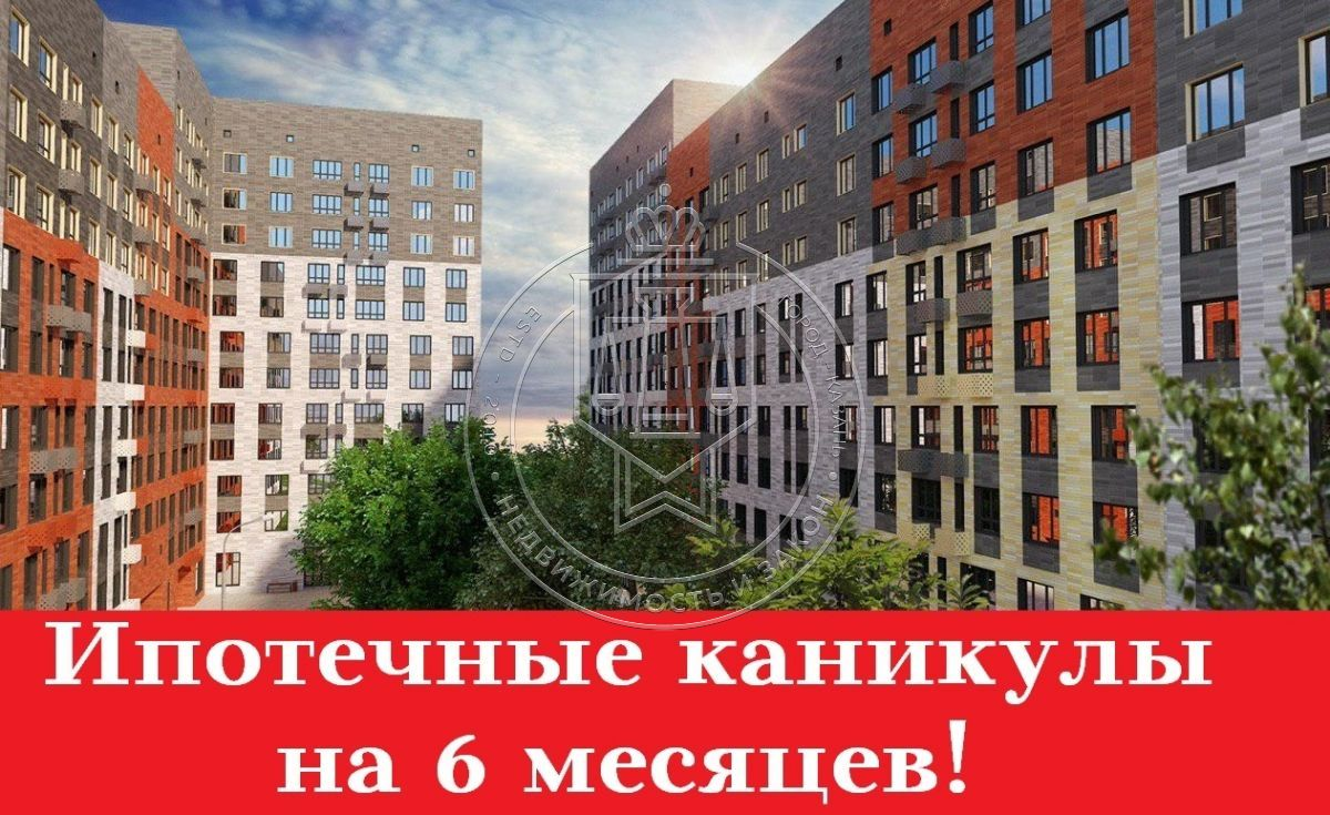 Продажа 1-к квартиры Баки Урманче ул, 1