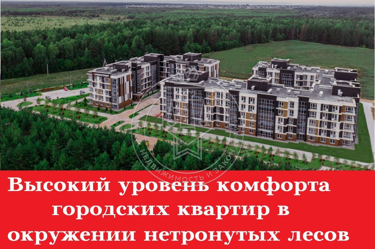 Продажа 1-к квартиры Генерала Ерина ул, К.1.2.