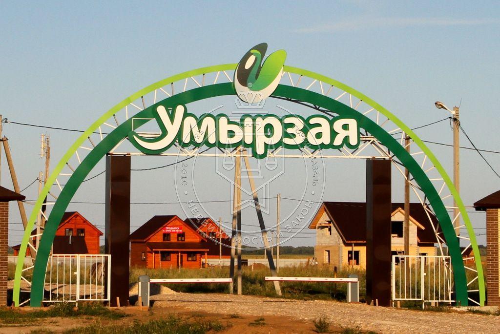 Продажа  участка Степана Козлова, 7