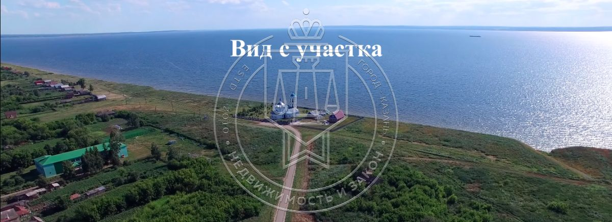 Продажа  участка с. Полянки, 20