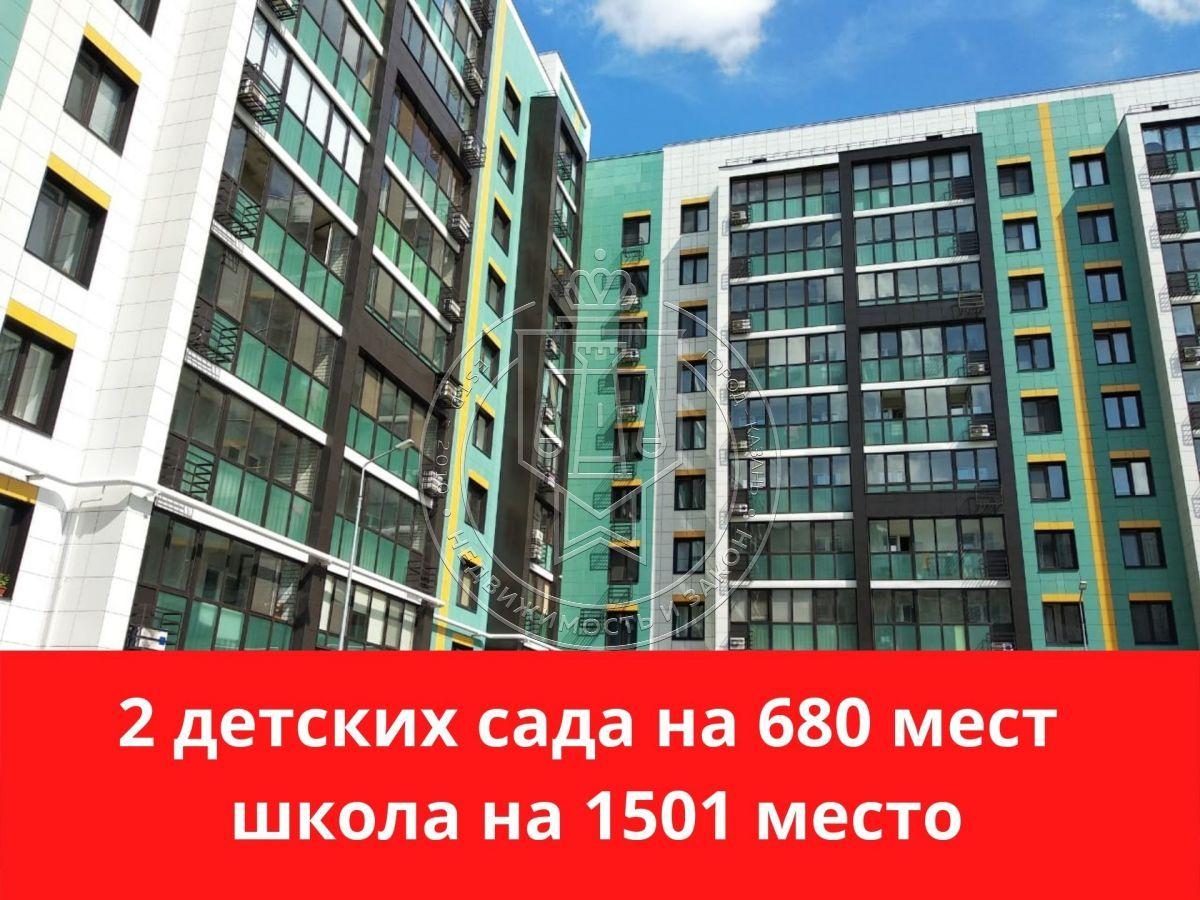Продажа 1-к квартиры Николая Ершова ул, 12