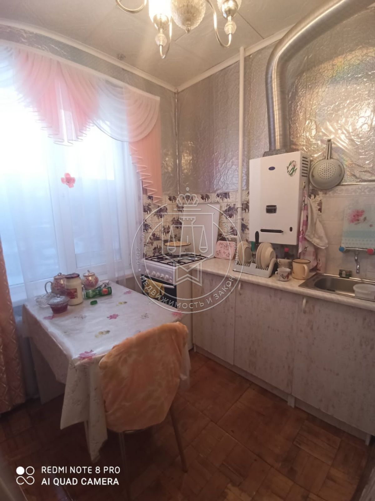 Продажа 1-к квартиры Коллективная ул, 25