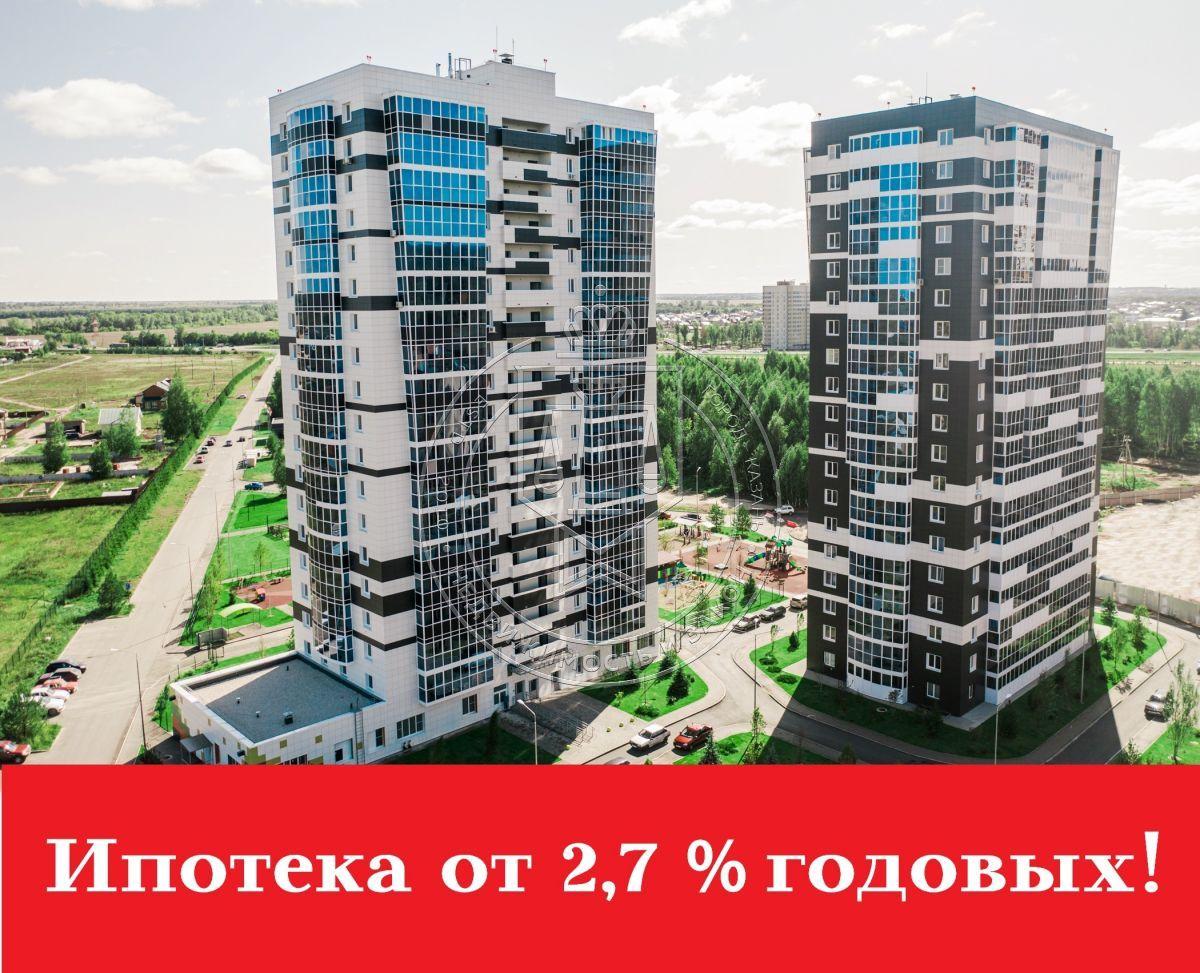 Продажа 3-к квартиры Сиреневая ул, ****