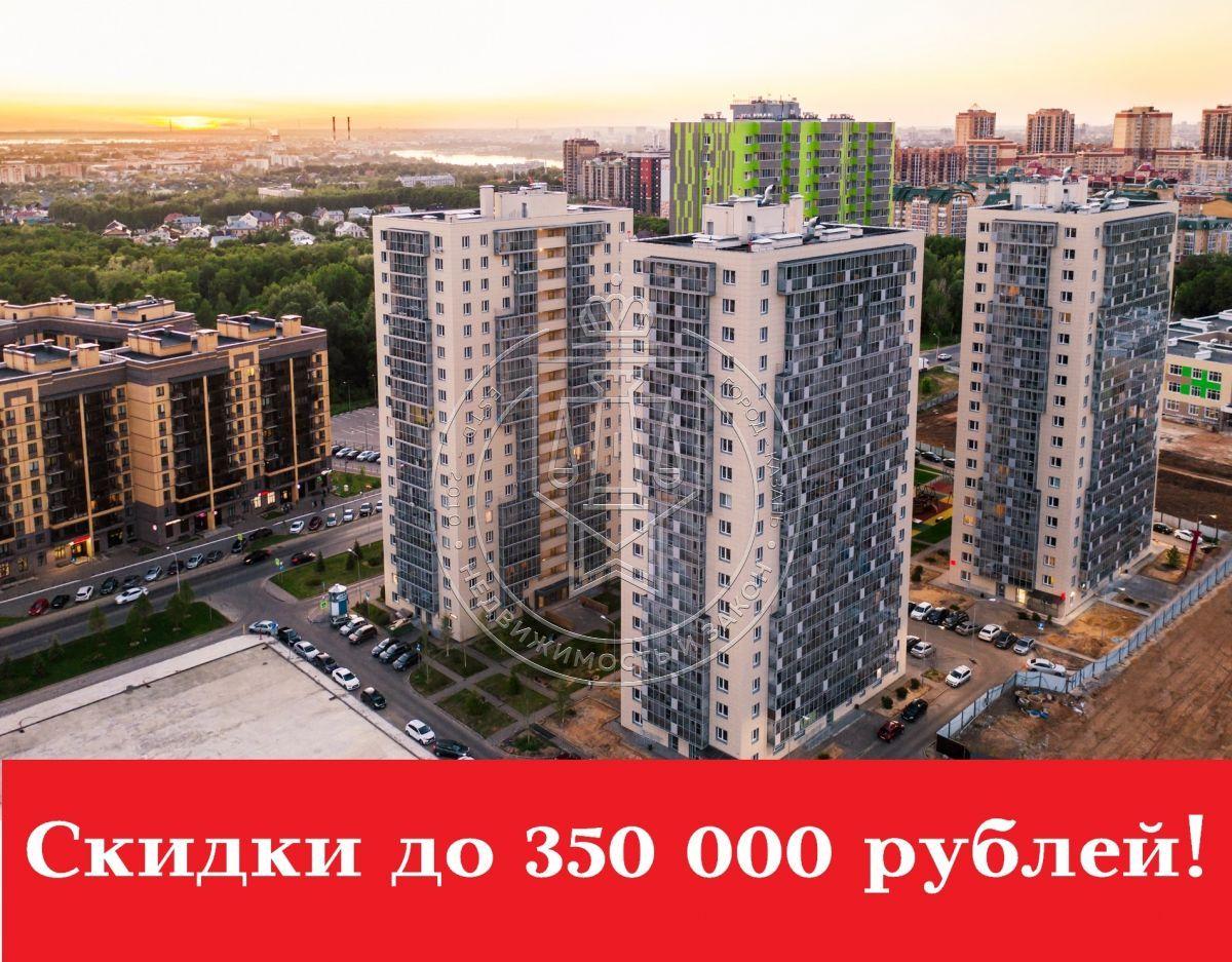 Продажа 1-к квартиры Рауиса Гареева ул, 3.1
