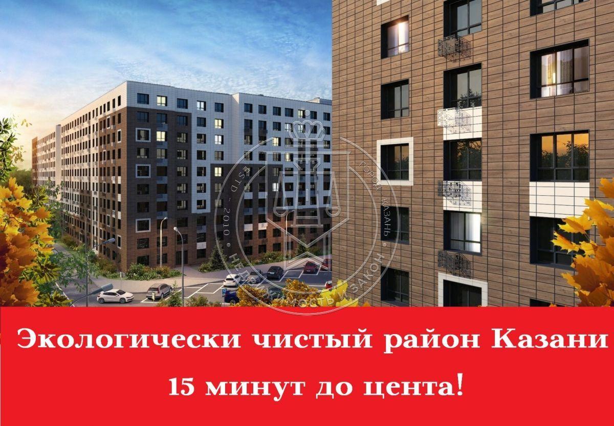 Продажа 1-к квартиры Мира ул, 2.1.