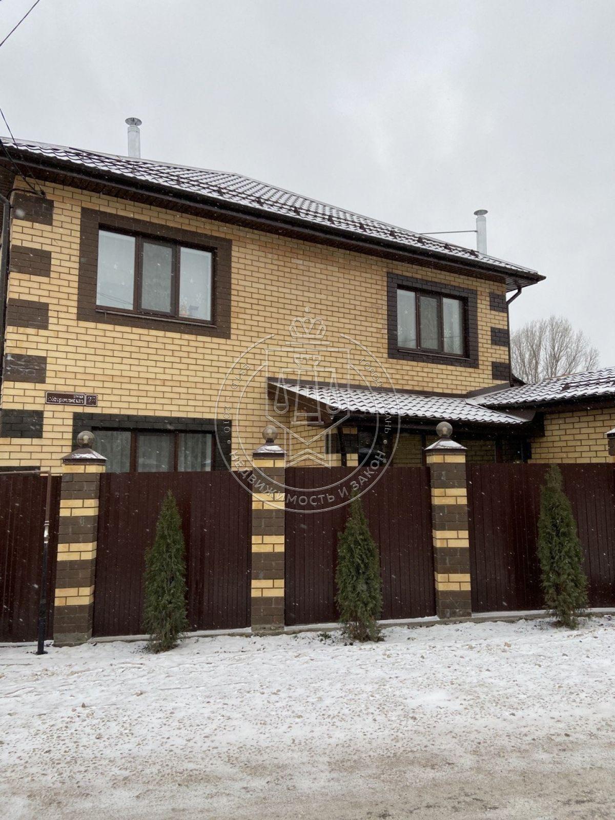 Продажа  дома Пестречинская, 2