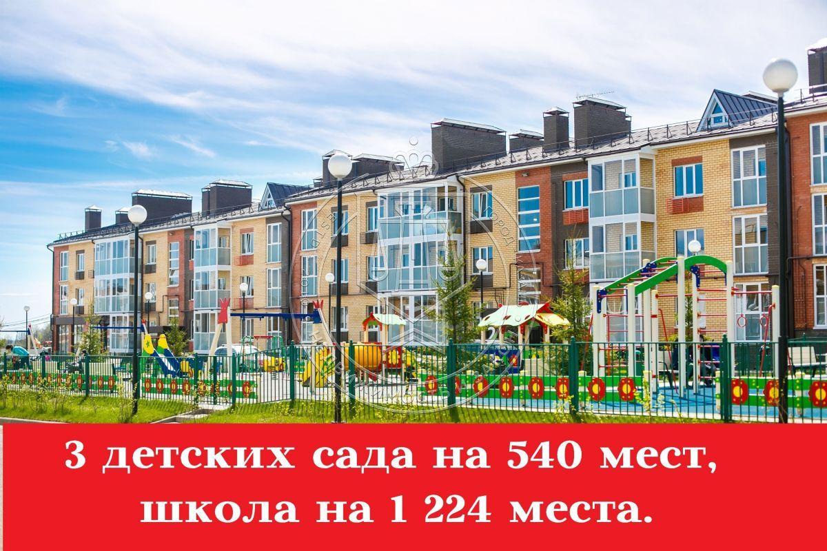 Продажа 1-к квартиры Габдуллы Тукая ул, 4.13