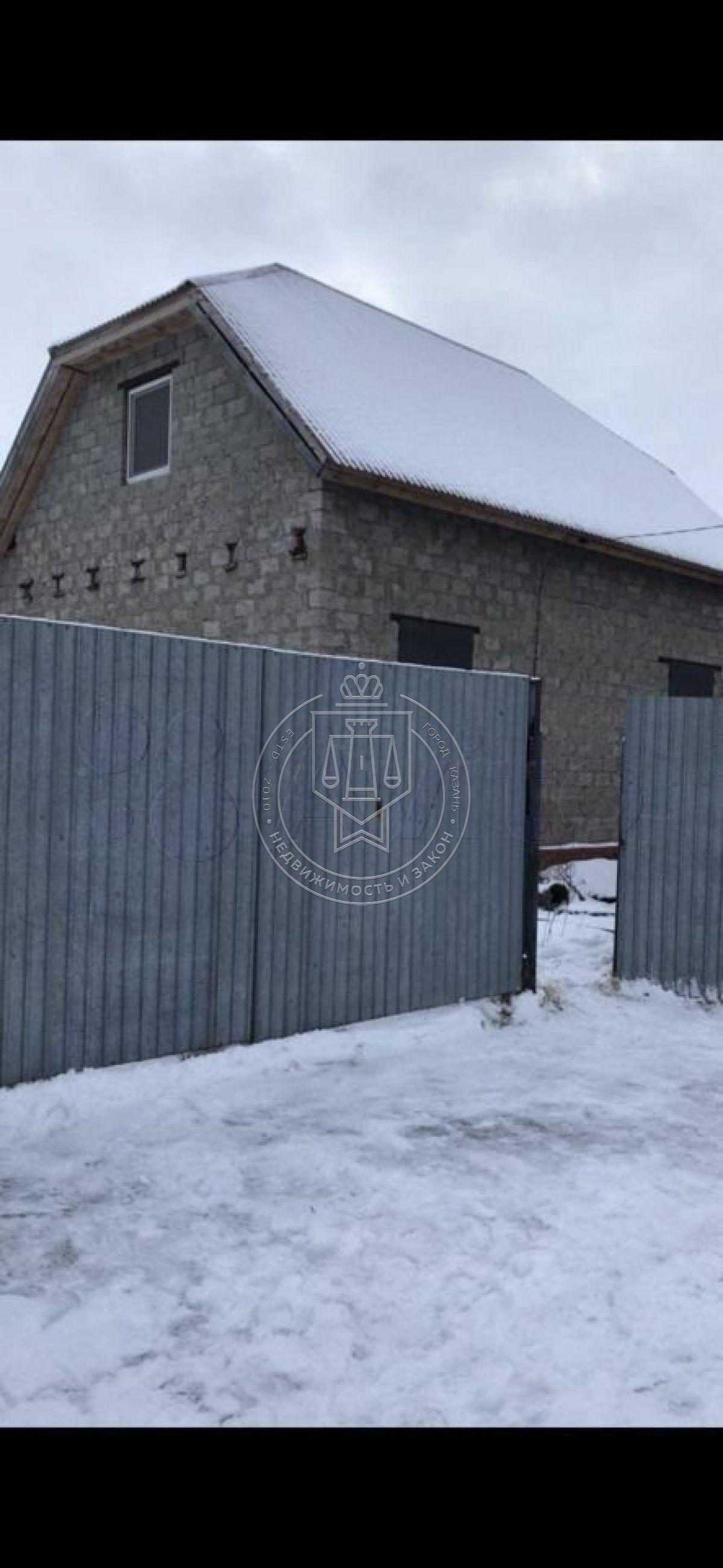 Продажа  дома Казань садоводческое некоммерческое товарищество Нокса-Авиа, 1