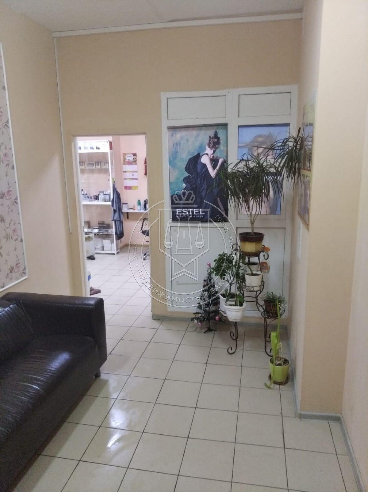 Продажа  офиса Константиновка с, Интернациональная ул, 11б