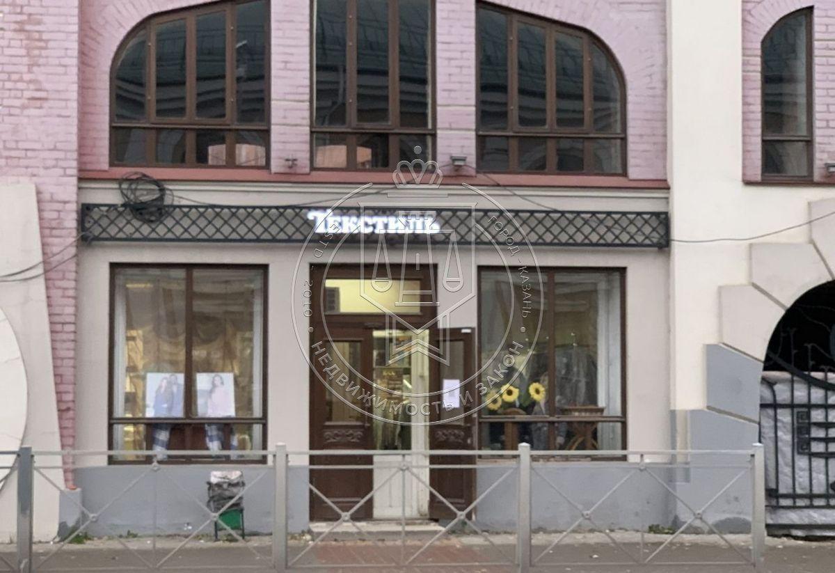 Аренда  помещения свободного назначения Московская ул, 70