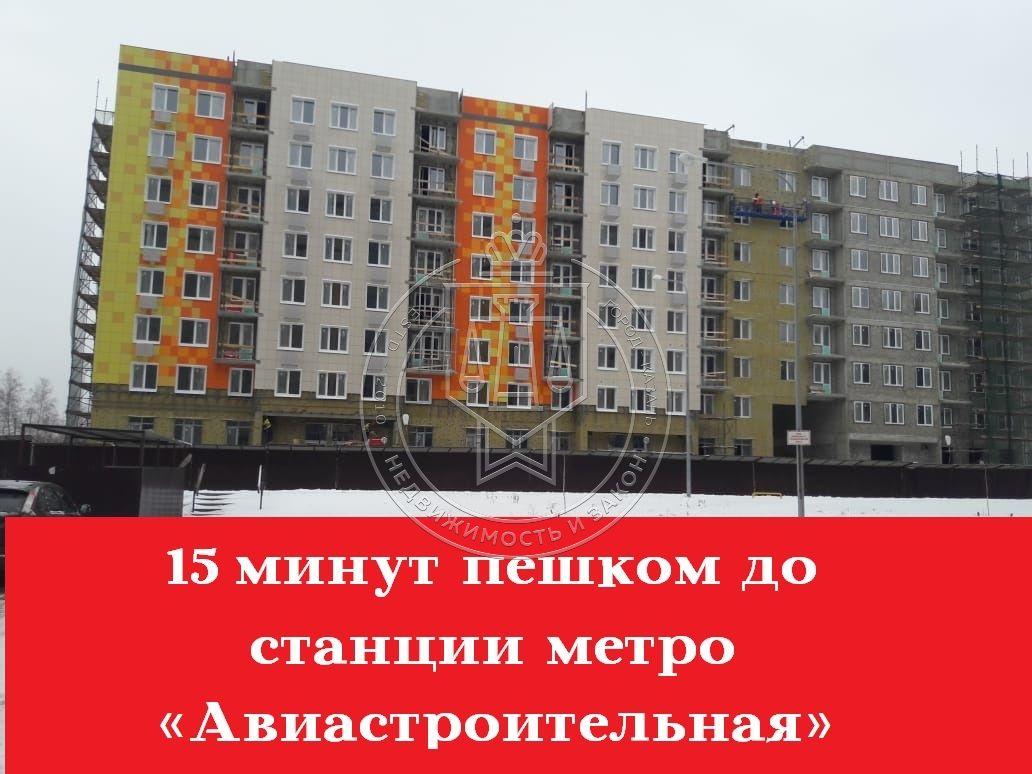 Продажа 1-к квартиры Тэцевская ул, 4