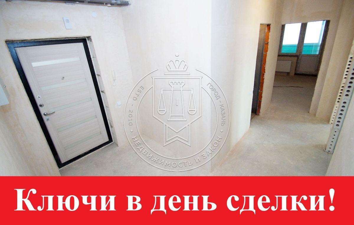 Продажа 2-к квартиры Уютная ул, 10