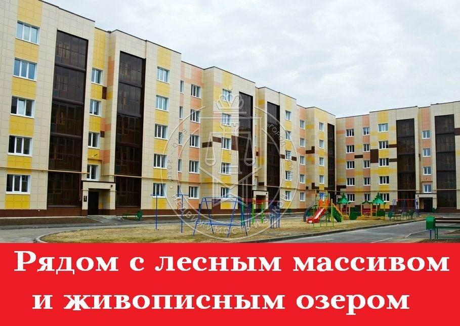 Продажа 1-к квартиры Нефтяников ул, 5