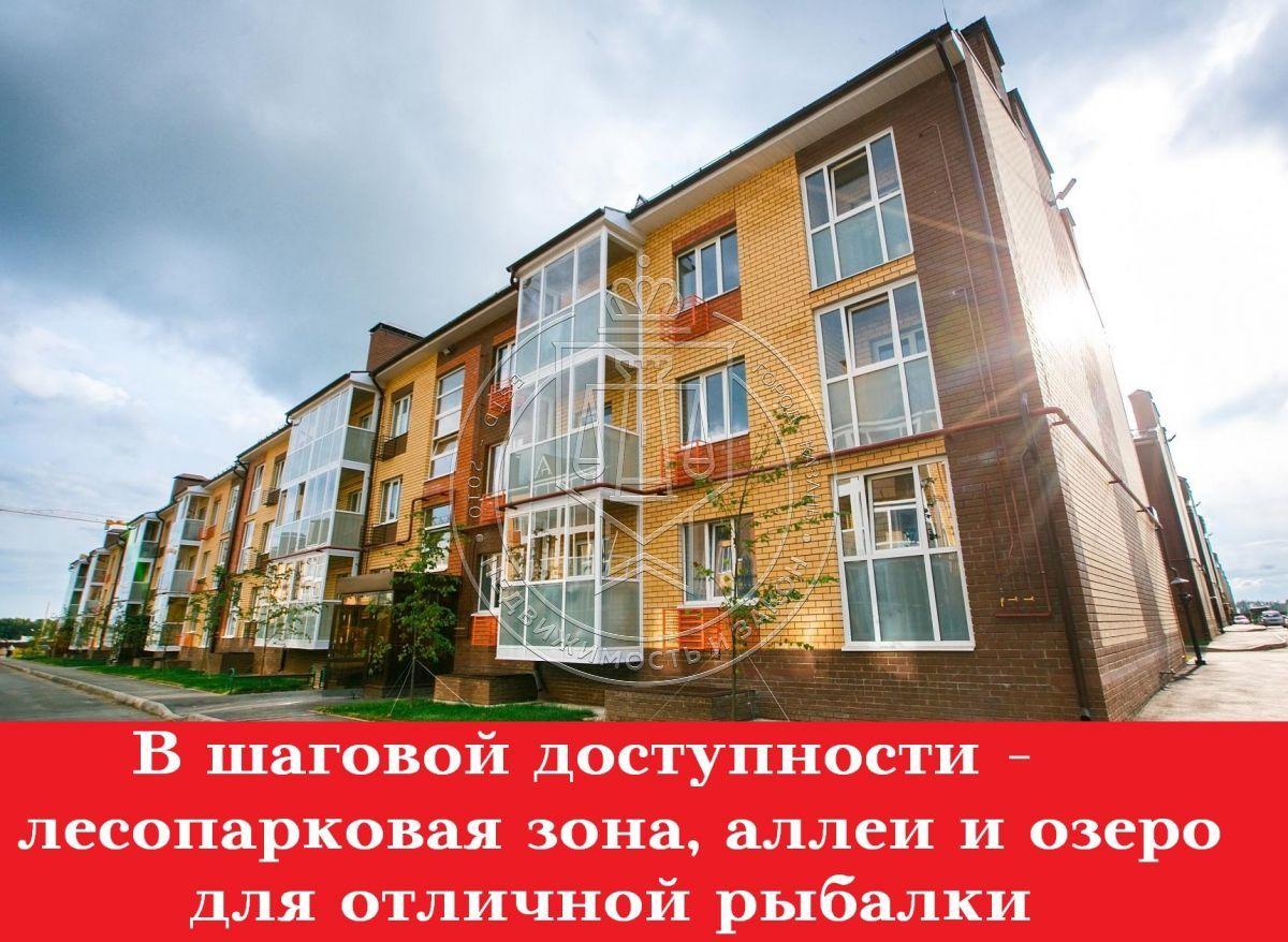 Продажа 1-к квартиры Габдуллы Тукая ул, 4.19