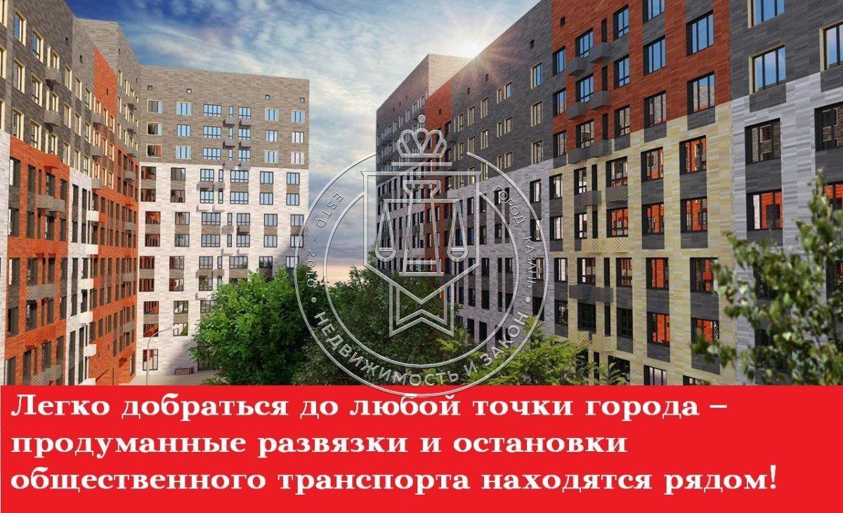 Продажа 2-к квартиры Баки Урманче ул, 2