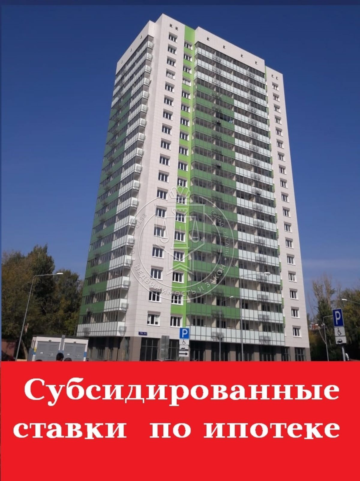 Продажа 2-к квартиры Бари Галеева ул, 6