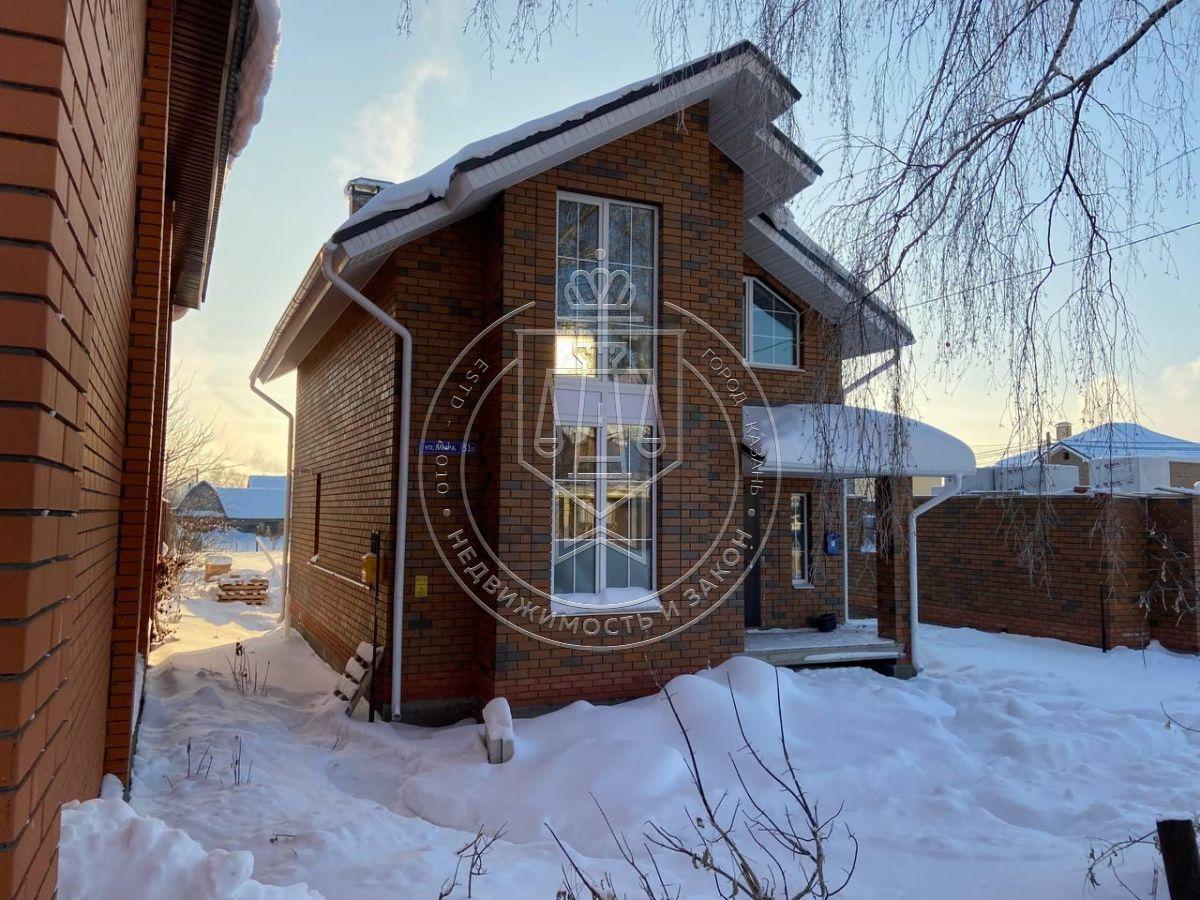 Продажа  дома Школьная, 52а