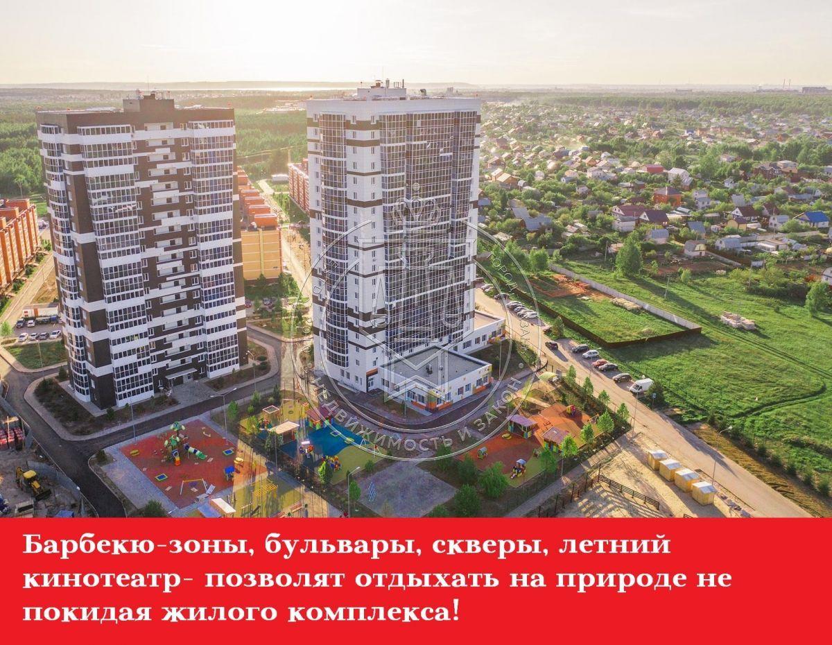 Продажа 2-к квартиры Уютная ул, 1.4