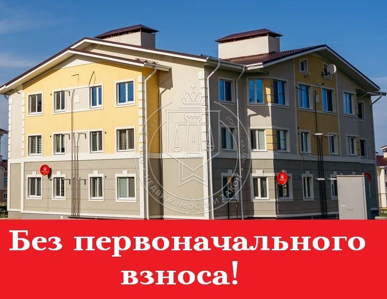 Продажа 2-к квартиры 13-й Квартал ул, 9