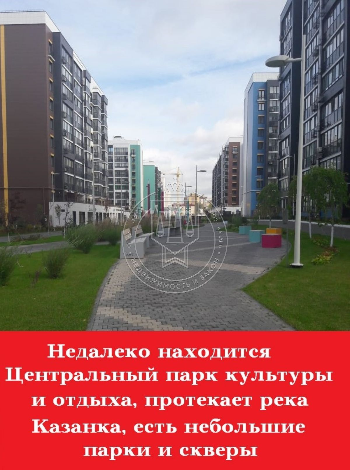 Продажа 2-к квартиры Николая Ершова ул, 15