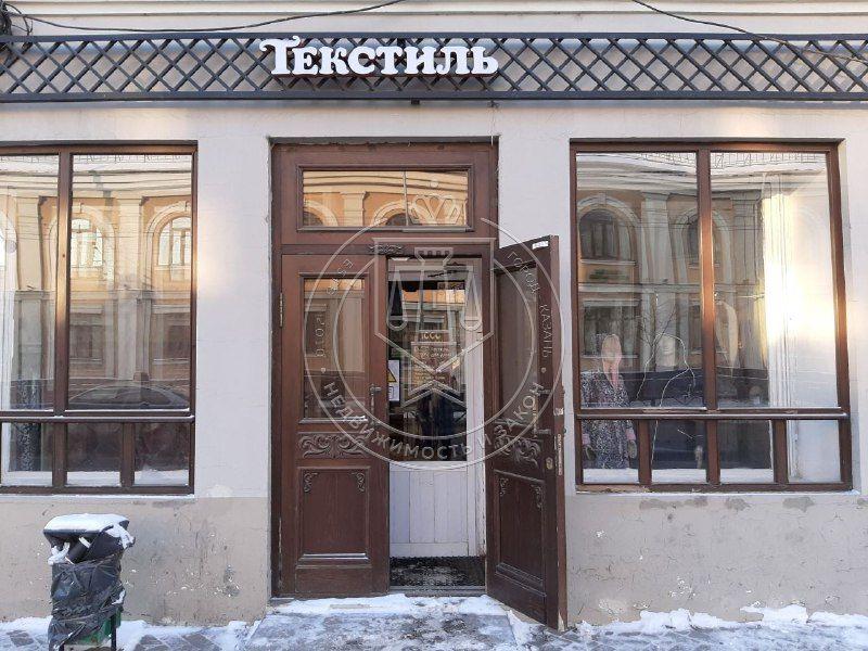 Продажа  помещения свободного назначения Московская ул, 70