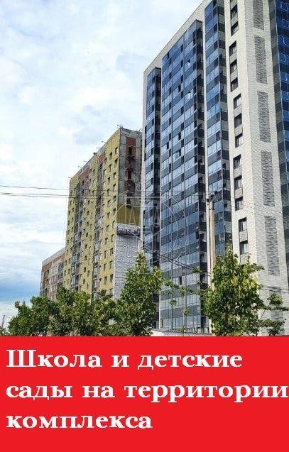 Продажа 1-к квартиры Сахарова ул, пк 2