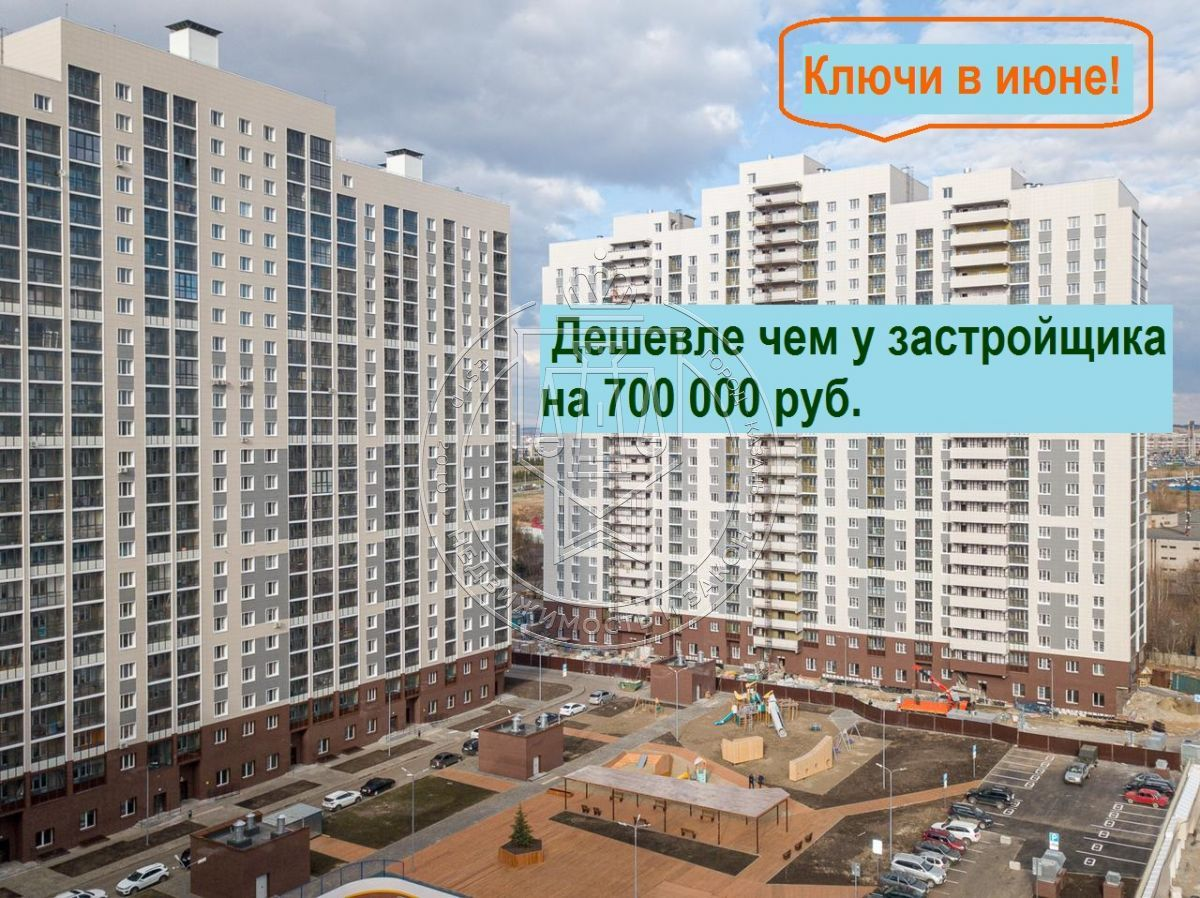 Продажа 1-к квартиры Аделя Кутуя ул, 110/2