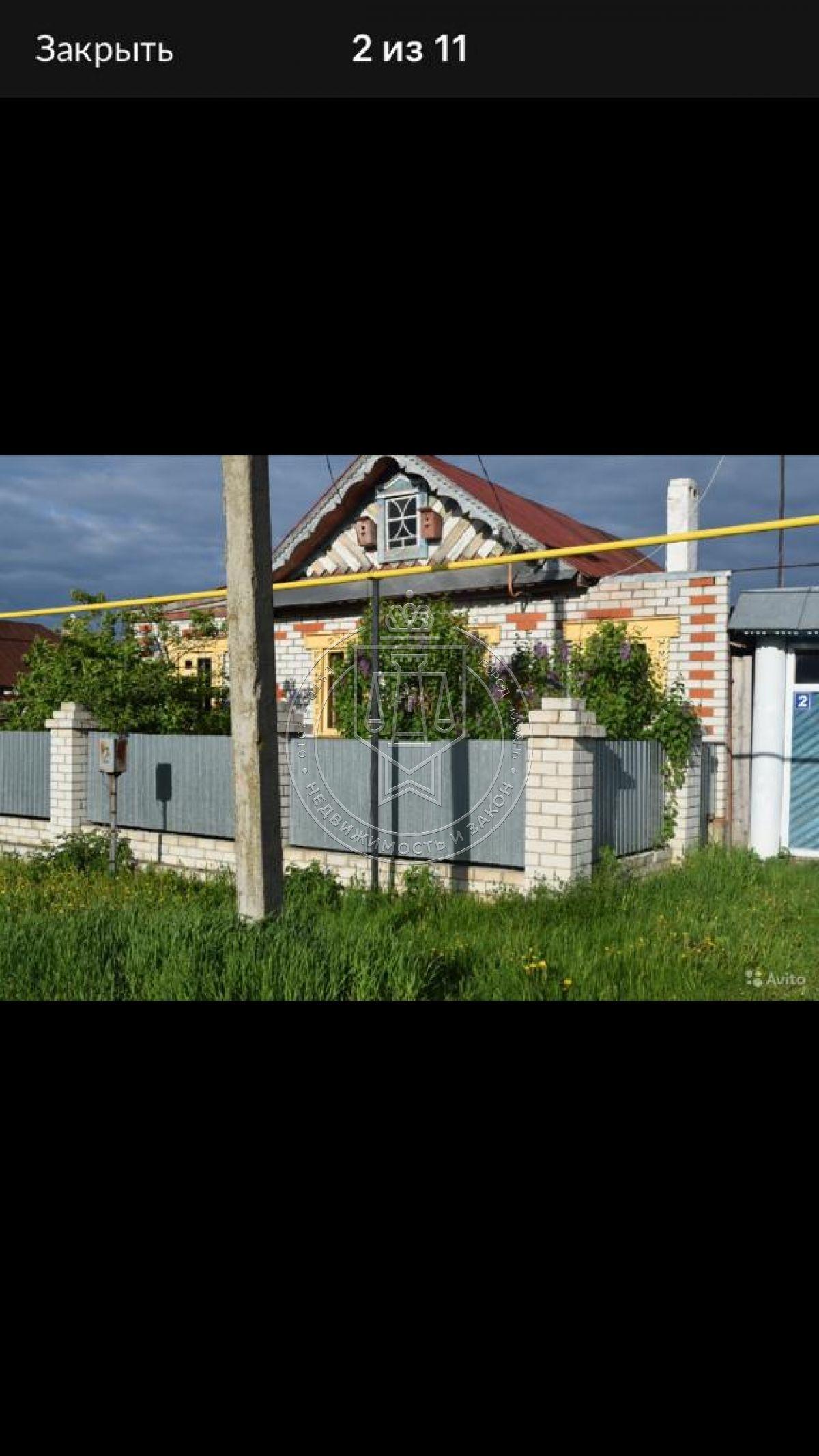 Продажа  дома Колхозная, 2