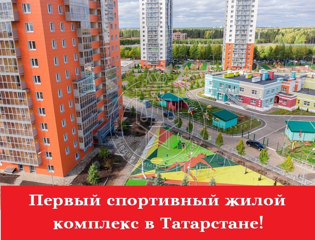 Продажа 1-к квартиры Детский проезд, 2