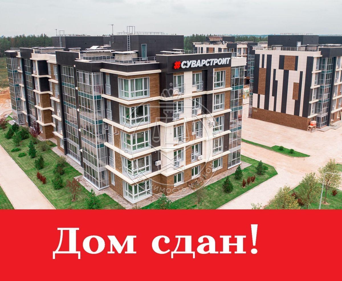 Продажа 1-к квартиры Учхозовская ул, 1.2