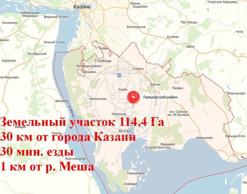 Продажа  участка Нармонское СП, 1