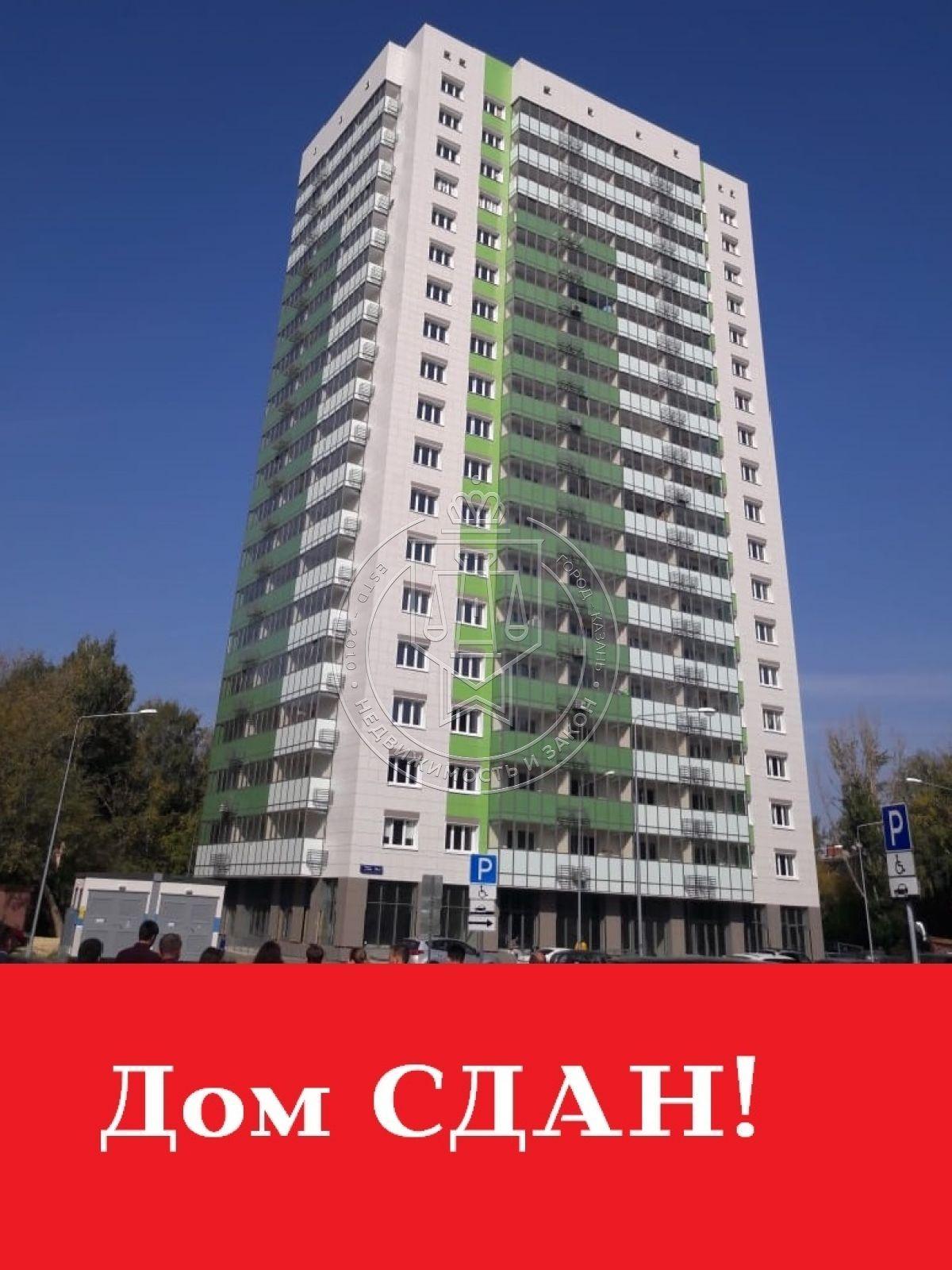 Продажа 2-к квартиры Бари Галеева ул, 8 а, корпус 2