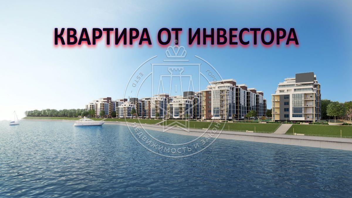 Продажа 1-к квартиры Приволжская ул, 6