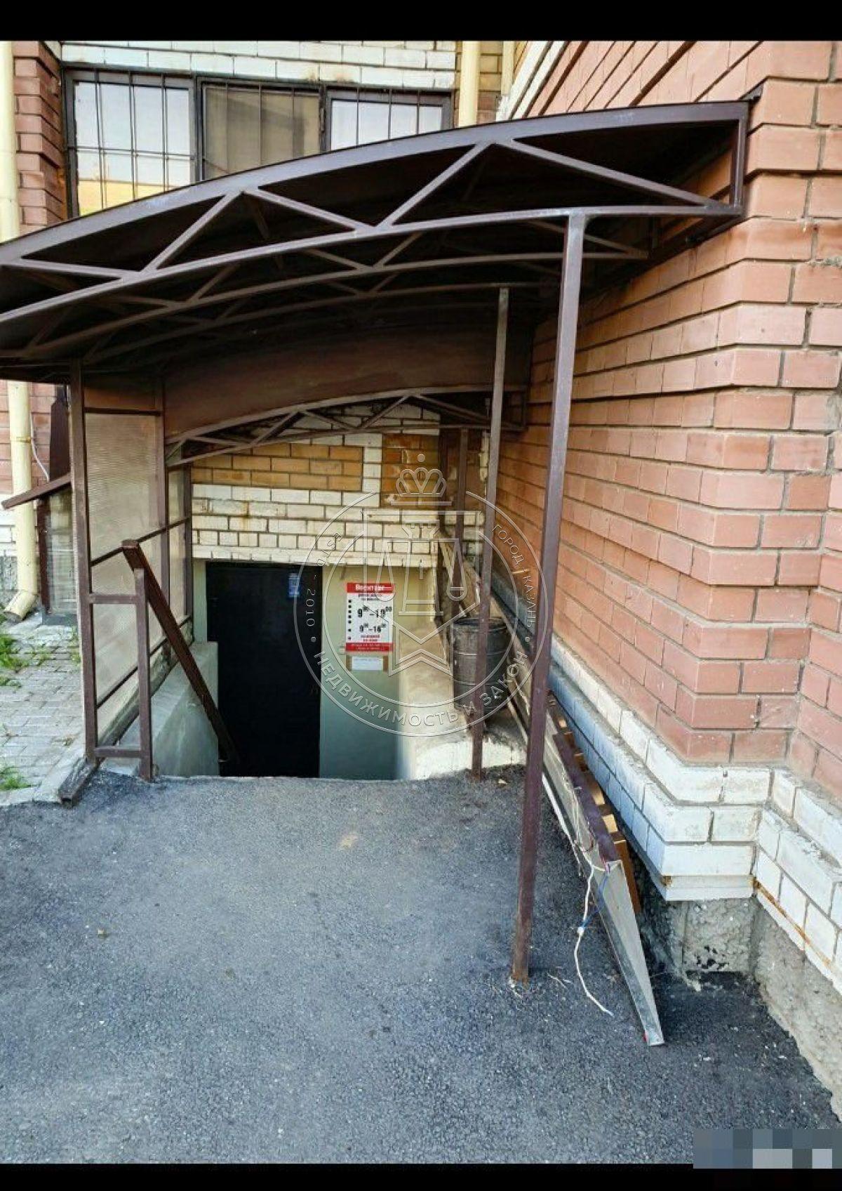 Продажа  помещения свободного назначения Мидхата Булатова ул, 5