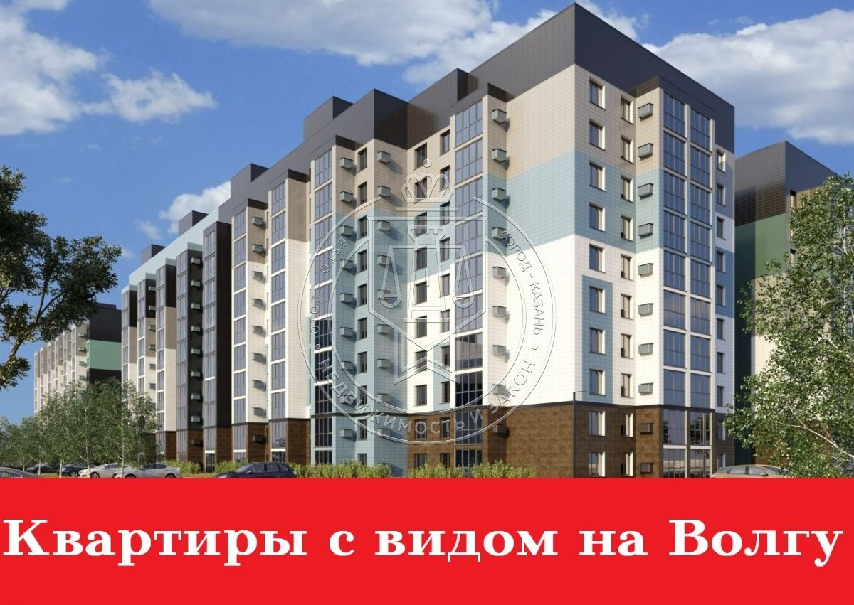 Продажа 2-к квартиры Портовая ул, 2