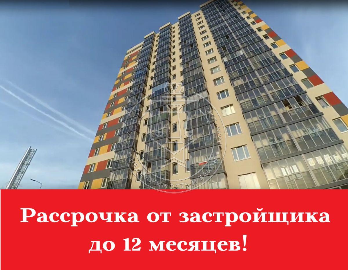 Продажа 2-к квартиры Архитектора Гайнутдинова ул, 4013