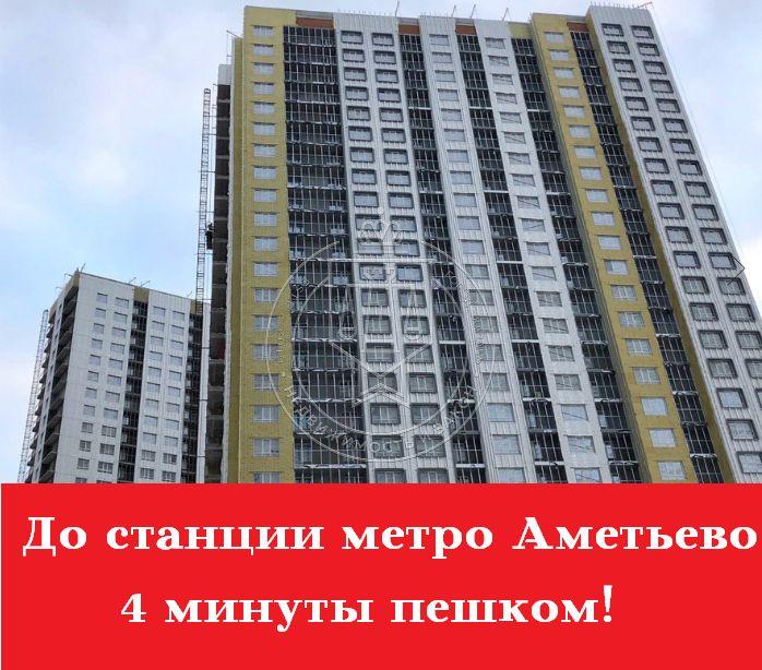 Продажа 1-к квартиры Отрадная ул, 6