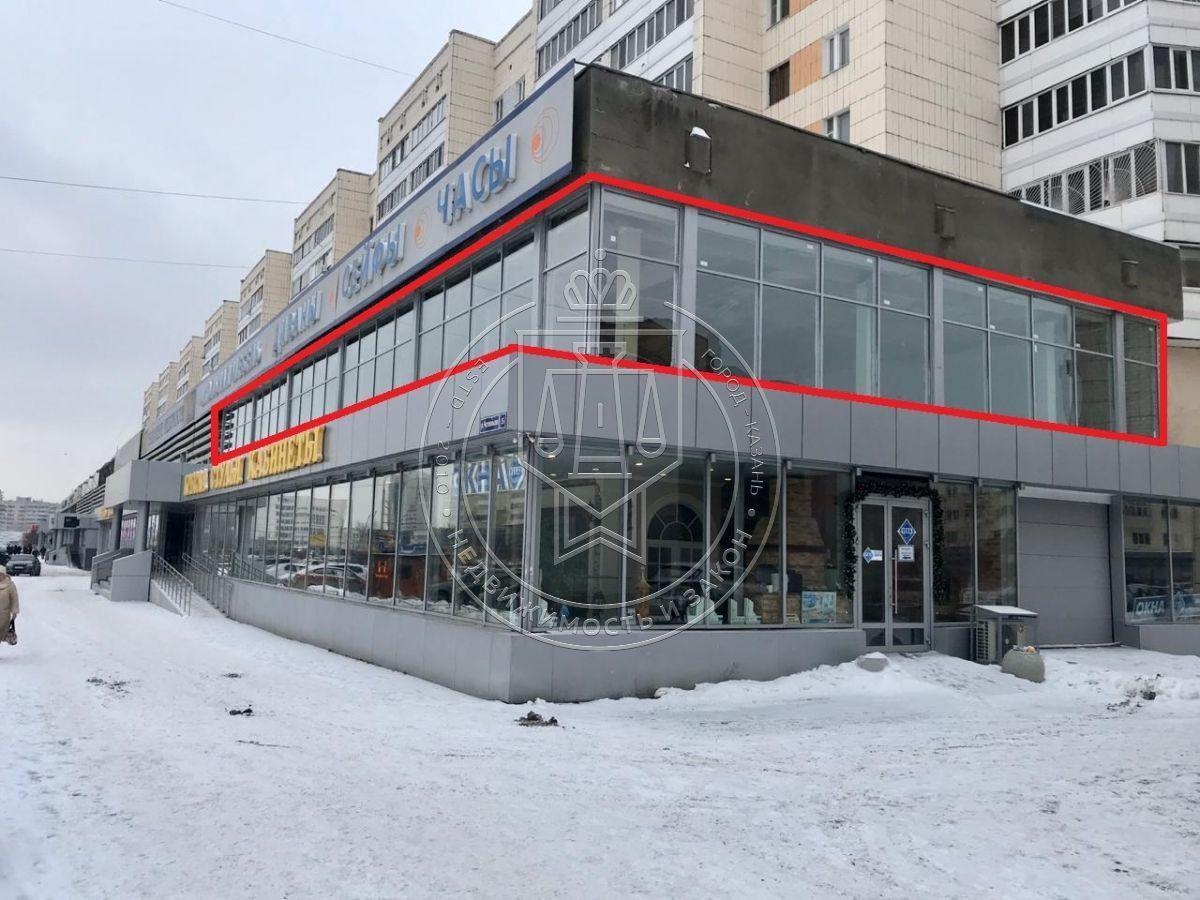 Аренда  помещения свободного назначения Чистопольская ул, 5