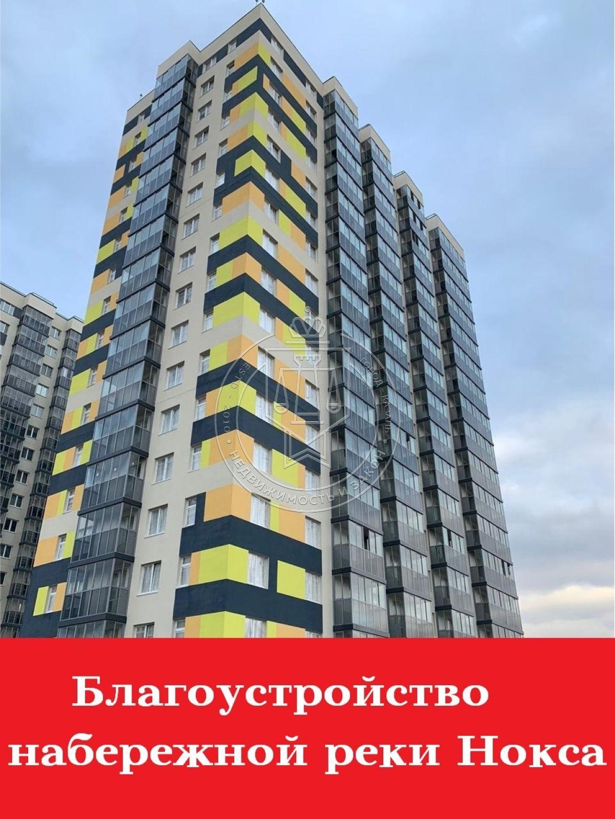 Продажа 3-к квартиры Архитектора Гайнутдинова ул, 4013