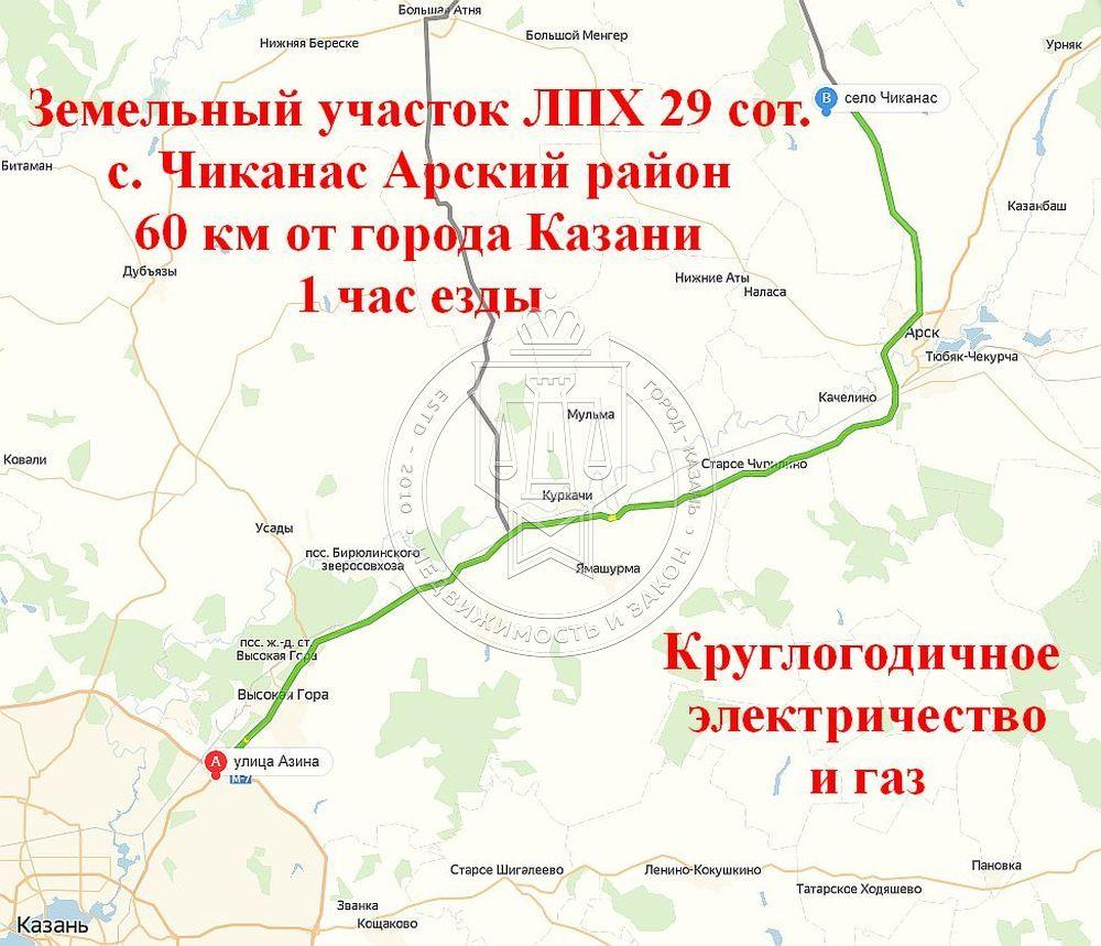 Продажа  участка Советская, 78