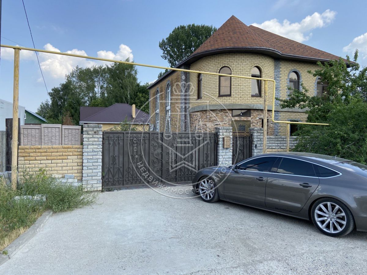 Продажа  дома Беркутова , 4 а