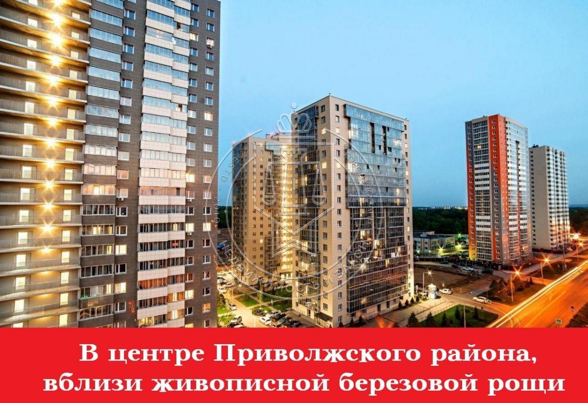 Продажа 2-к квартиры Рауиса Гареева ул, 111 к1