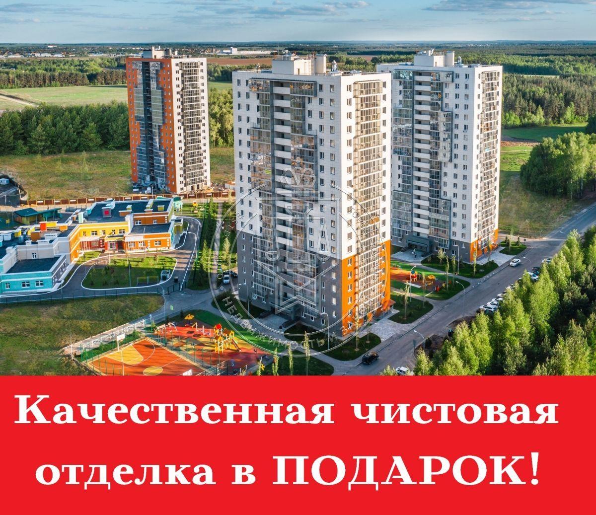 Продажа 1-к квартиры Детский проезд, строительный 1.8