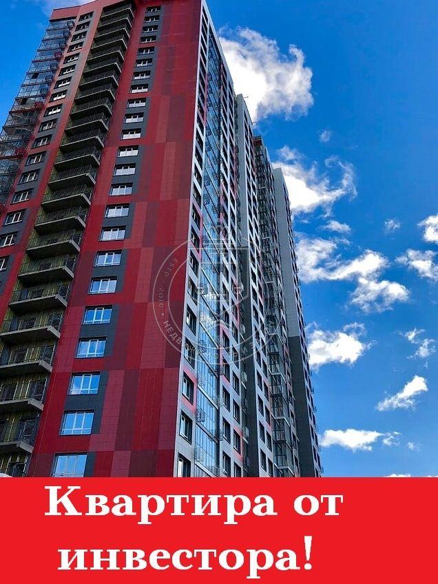 Продажа 2-к квартиры Отрадная ул, 5