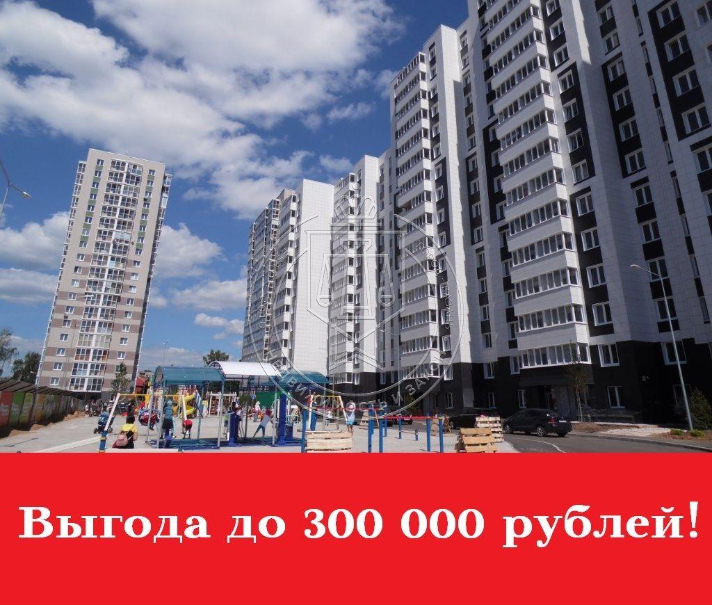 Продажа 2-к квартиры Гавриила Державина ул, 1.4
