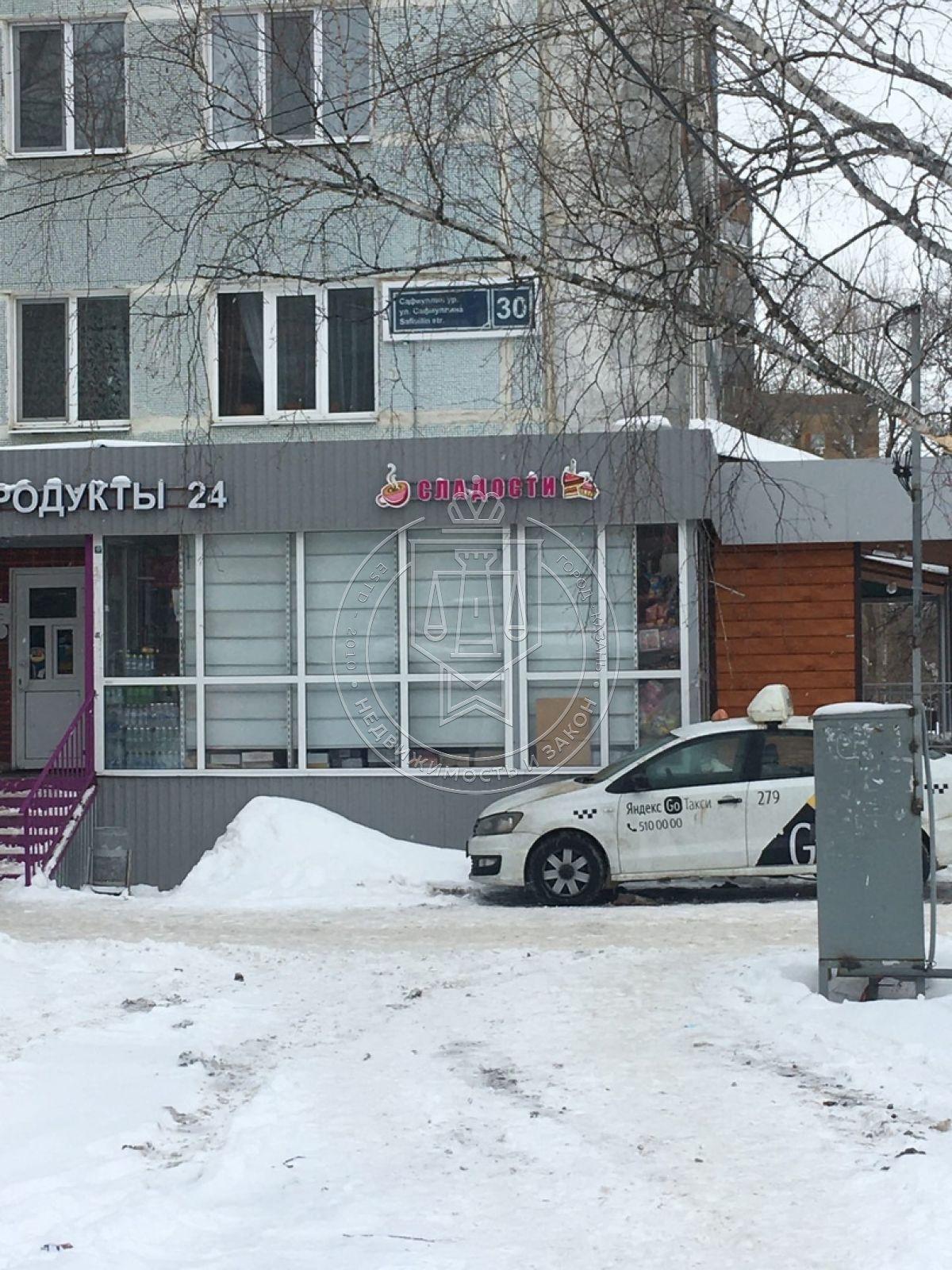 Продажа  помещения свободного назначения Сафиуллина ул, 30