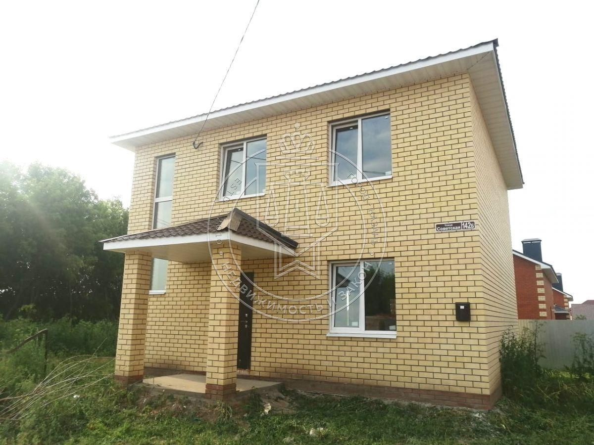 Продажа  дома Советская, 142б